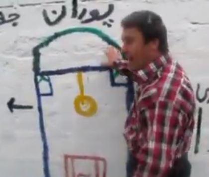 Azadeh Abbaszadeh2