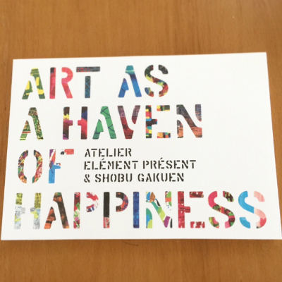 Haven of Happiness_3
