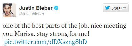 Justin Bieber_tweet