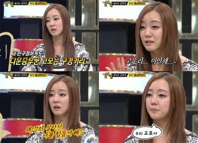 go-woori-reveals-that-her-aunt-has-downs-syndrome_2