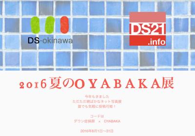 s_2016ob