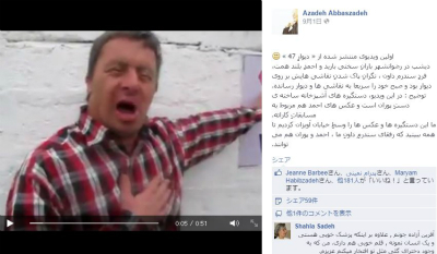 s_Azadeh Abbaszadeh1