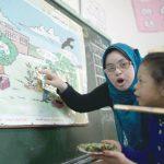 s_Gazas first teacher