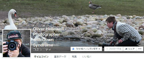 s_Oliver Hellowell_fb