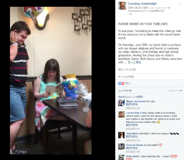 s_Video of Down syndrome couples proposal goes viral