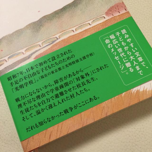 s_anzu_2