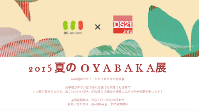 s_dso_01