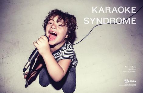 s_karaoke