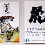 s_kintora_card