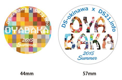 s_oyabaka2015bt