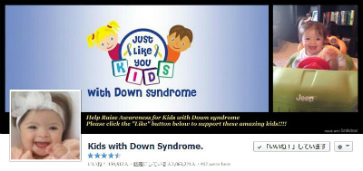 small_Kids with Down Syndrome
