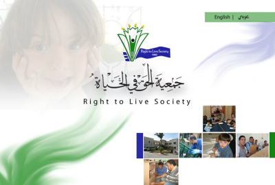 rightolive.org